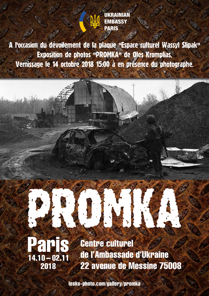 Promka in Paris